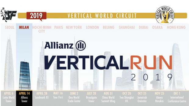 Allianz Vertical Run Milano